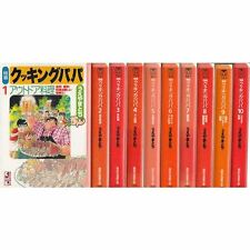 Cooking Papa Pocket edition VOL.1-12 Comics Complete Set Japan Comic F/S
