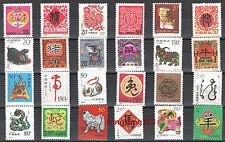 CHINA 1992-1 ~ 2003-1 New Year Zodiac Full Monkey Rat Ox stamps x 12 set
