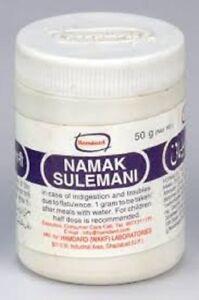 hamdard Namak Sulemani (50 grams) x 2