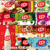 2019 Nestle JAPAN KitKat Chocolat ASSORTED SET 6 BOX (72pcs)Japanese KitKat 0818
