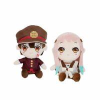 Anime Toilet-Bound Hanako-kun Nene Yashiro Yugi Amane Plush Doll Toy 30cm Gift