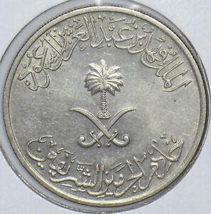 Saudi Arabia 1988 AH 1408 1/2 Riyal 191410 combine shipping