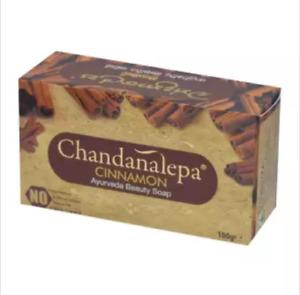 CHANDANALEPA CINNAMON Ayurveda Beauty Bar, Ceylon Ayurveda soap 100g (Ceylon)