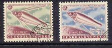 2304 CZECHOSLOVAKIA 1957 Int. Geophysical Year 75 H VARIETY MISSING YELLOW COLOR