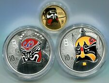 China 2010 Peking Opera Facial Mask(1st Issue) - Gold and Silver Coins Set