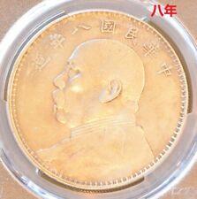 1919 China Silver Dollar Coin Yuan Shih Kai PCGS Y-329.6 XF Details