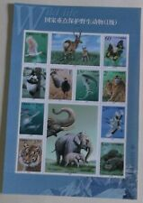 China PRC Stamp 3006 MNH Cat $7.80 Animal, Endangered Species Topical