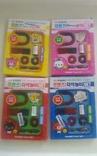 Kids magnet set Kids Craft Party Favors Loot Bags science projects schools