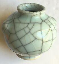 Antique Chinese Ge-Ware Jar
