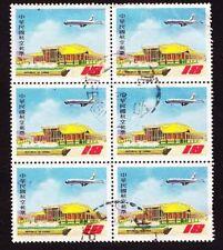 Used Asian Stamp Blocks