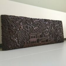 More details for vintage oriental chinese japanese carved wooden relief shelf wall plaque picture