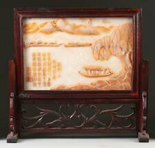 China Chinese Carved Agate Table Screen Calligraphy & Landscape ca. 19-20th c.