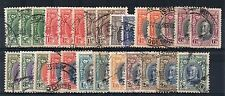Southern Rhodesia 1931-37 set to 5s inc most perf variations FU CDS