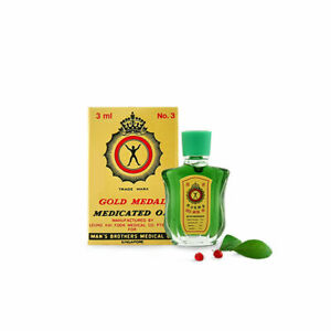 Gold Medal Medicated Oil 3ml 10ml 25ml  Colds Coughs Flu Muscle Pain Blocked