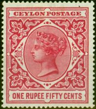 More details for ceylon 1899 1r50 rose sg263 fine mtd mint