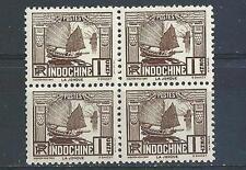 Indo-China 1931 Sc# 148 Junk Boat 1c Indochina block 4 MNH