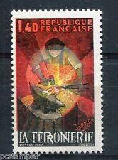 FRANCE 1982, timbre 2206, METIERS D' ART, FERRONERIE, neuf**