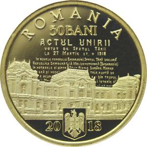 ROMANIA 50 bani 2018 coin Rumänien PROOF UNION of BASARABIA Bessarabia FREE S&H