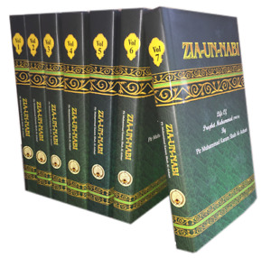 Islamic Book Zia-un-Nabi; Life of Prophet Muhammad (English, complete set) islam