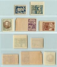 Central  Lithuania 🇱🇹 1921  SC  53-58  MNH . rtb561