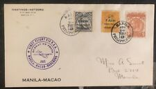 1937 Manila Philippines First Flight Airmail Cover FFC to Macao Macau