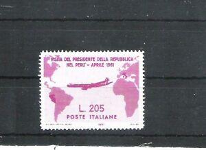 1961, Gronchi rosa, nuovo, ristampa leggere nota