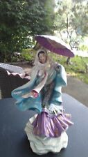 """Spirit of Purity"" Figurine by Caroline Young Franklin Mint"