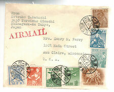 1954 Tokyo City Japan Cover to USA