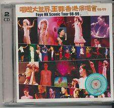 Faye Wong (Wang Fei): Faye Hong Kong Scenic Tour Live 88-99     2VCD