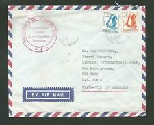 Niger Official Airmail Cover