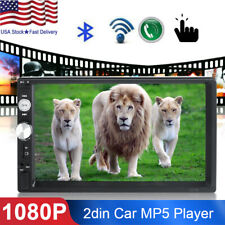7Inch Double 7023B 2 DIN Car Stereo FM Radio MP5 Player TouchScreen USB US Stock
