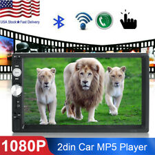 7In Double 7023B 2 DIN Car Stereo FM Radio MP5 Player TouchScreen USB US Stock