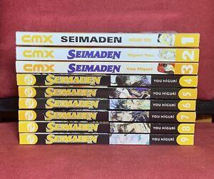 Seimaden, Vols. 1-9, by You Higuri, CMX English Manga Set Lot