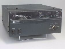 EXCELLENT CONDITION ICOM IC-AT-500 1.8-30 MHz HF FULLY AUTOMATIC ANTENNA TUNER