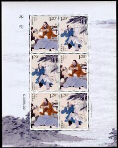 China PRC 2020-018 Hua Tuo Berühmter Arzt Medizin Mediziner Kleinbogen MNH