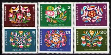 Bulgaria 1971 Sc1914-19  Mi2053-58  6v  mnh Folk Art-Birds&Flowers-Spring 1971