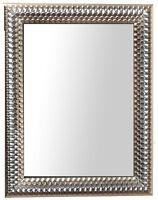 Specchio da parete 62x80 moderno design classico legno argento Made in Italy