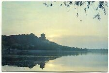 CARTE POSTALE ASIE A MORNING SCENE IN THE SUMMER PALACE PEKING