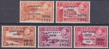 Ethiopia: Semi-postal: B16-B20, 1951 Exposition, MNH