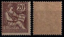 MOUCHON 20c Brun lilas / Série 3, Neuf ** = Cote 400 € / Lot Timbre France n°126