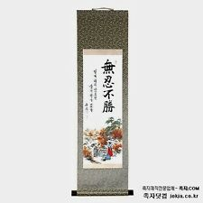 Scroll Painting Korea Women washing in an old laundry room + Gift