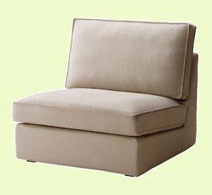 "IKEA Kivik""One Seat""Dansbo Beige RARE Chair Tan Pique'NEW Sealed 1 Section NIP"