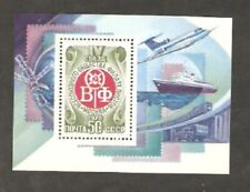 Russia 1979 Space Soyuz Mail Truck Passenger Airplane Cruise Ship Train Ss