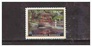United States, 5156, USED, 2017, $6.65 Lili'uokalani Gardens; Priority Rate