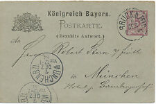 2304 Bavière 1883/4 5 Pf. violet deux Kab./PRA. ga 's variété: sans filigrane!!!