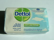 Dettol Sensitive Anti-Bacterial Bar Soap LARGE 175gg