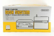 """Nintendo Disk System Console FAMILY COMPUTER """"Famicom"""" For collector from Japan!"""