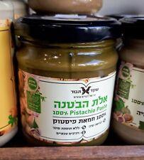 Pistachio spread  ,Israel- Tavor, Sugar free, 200 gr