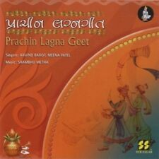 Prachin Lagna Geet - Gujarati Wedding Songs - CD - SUR SAGAR -  FREE UK POST