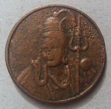 Nepal 25 rupees 2006 World Hindu Federation India UNC